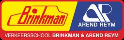 Verkeersschool Brinkman